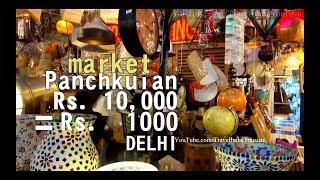 A walk to World Famous Cheapest Furniture Market Complex, Delhi INDIA, Panchkuian Road