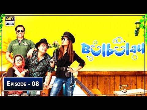Bulbulay | Season 2 | Episode 8 | 14th July 2019 | ARY Digital Drama