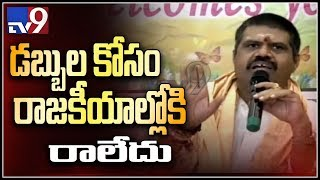 I changed party for the sake of people : YCP Avanthi Srinivas