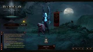 Diablo III Прохождение за Некроманта (Акт 1)