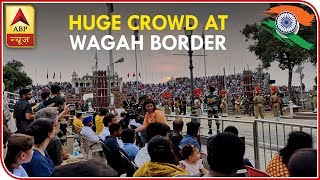 ABP News LIVE   Biggest Coverage on #IndependenceDay   #जश्नएआजादी   Huge Crowd At Wagah Border