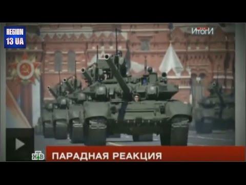 Взгляд из-за границы: Как иностранцы восприняли парад Победы в Москве