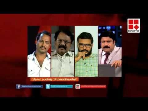 EDITORSHOUR- Kerala Varma college issue