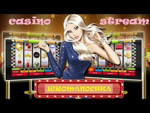 kazino-malina-zerkalo-ya