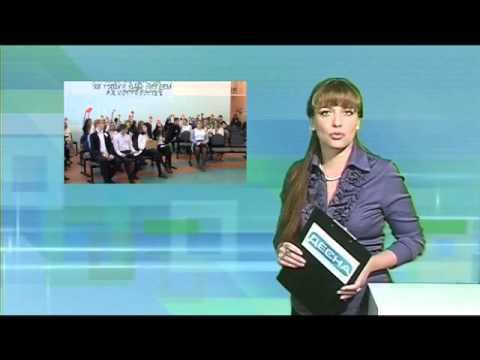 Десна-ТВ: День за днем от 23.11.2015 г.