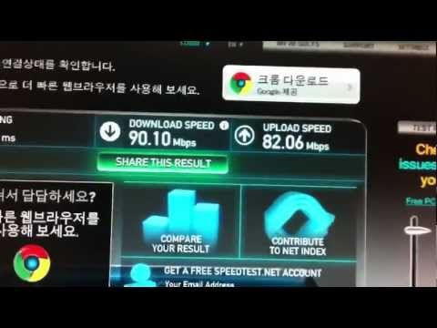 100 mbit/s internet in South Korea for $25 a month