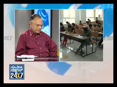 Seg_ 2 - Namma College - National College - 12 Oct 2012 - Suvarna News