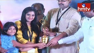 hmtv Anchor SS Lakshmi Gets Lady Legendary Award    hmtv