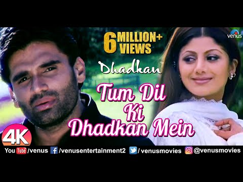 Tum Dil Ki Dhadkan Mein - 4K VIDEO   Suniel Shetty & Shilpa Shetty   Dhadkan   90's Romantic Songs thumbnail