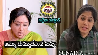 Frustrated Woman Fame Sunaina Acting Praises Lakshmi | Nandini Exclusive Interview with Lakshmi