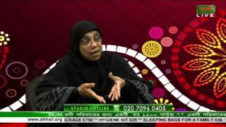 Sister's View-  Higher Education In Islam, 01112015 Part 2