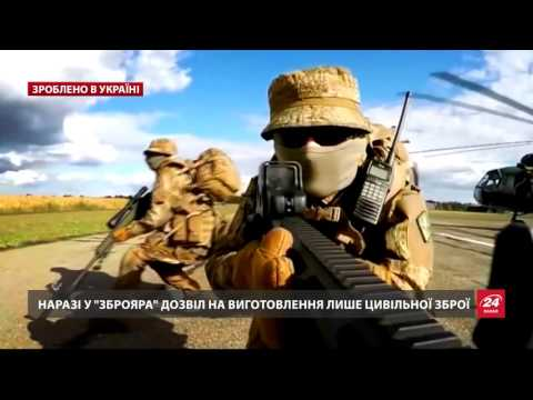 Зроблено в Україні. ТОП-5 військових довершень, якими пишається Україна