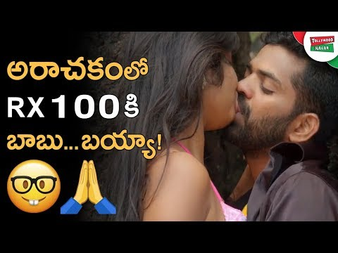 Moni Move GUNDELLO Full Video Song 4K | Telugu Latest Movie Video Songs | Latest Movie Video Songs