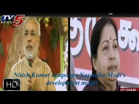Narendra Modi Sets Up a Secret Meeting With Jayalalitha  -  TV5