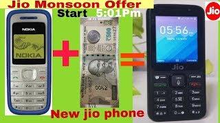 Technology News | Jio Phone Exchange Monsoon Hungama Offer  Today | 500 रुपये मे मोबाइल