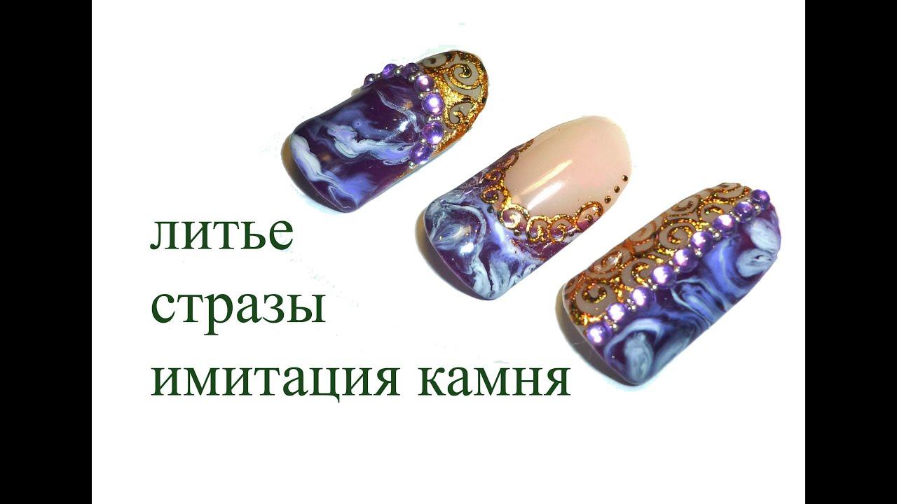 Фото ногтей с имитацией камней