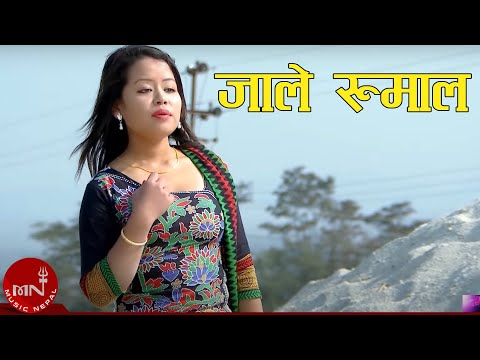New Nepali Lok Dohori Song 2072