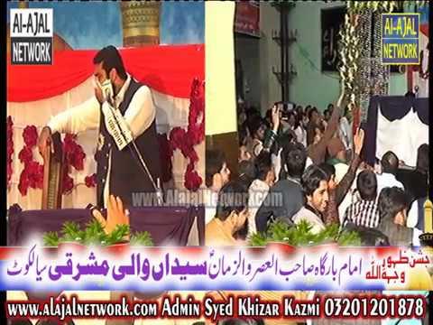 Zakir Syed Ghayoor Sabir Behal 13 rajab 2019 Syedanwali Mashraqi Sialkot