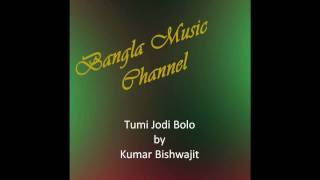 Tumi Jodi Bolo Bangla Song by Kuma Bishwajit