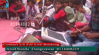 मोरया आच्हो बोल्यो ढलती रात में || Anil Nagori Live || Latest Rajasthani Song ||