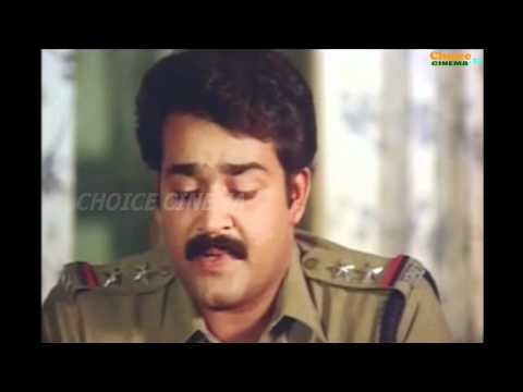Vandanam Malayalam Movie part 01