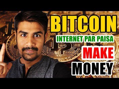 Earn Money With Bitcoins | Internet Par Khazana | Bitcoin Investment Explained