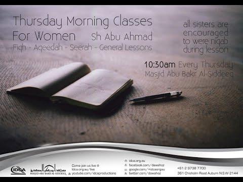 Islamic Women's Lessons
