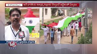 Matrubhoomi Foundation Inaugurate India Map Statue In ZP Govt School  Telugu News