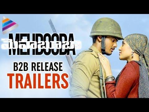 Mehbooba B2B Release Trailers | Akash Puri | Neha Shetty | Puri Jagannadh | Charmi | #Mehbooba