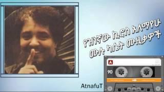 Kiros Alemayehu Complete Album (Ethiopian music)