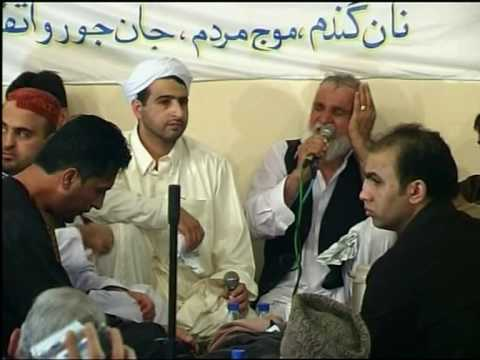 Mir Fakhrudin Agha In London Part 2 video