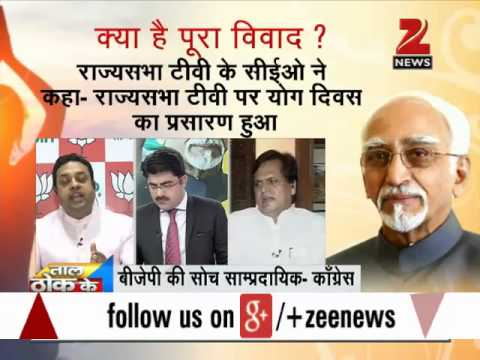 Hamid Ansari not invited to yoga day, an insult or protocol? - Part II