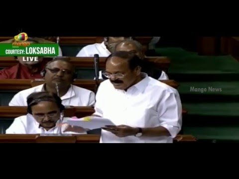 Venkaiah Naidu Speech In Lok Sabha | Housing For All Will Be Completed By 2022 | Mango News
