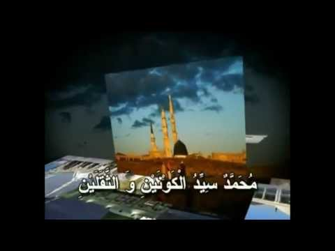 Maula Ya Salli Wa Sallim  Qasida Burdah  Naat Sharif   Youtube 1080p] video