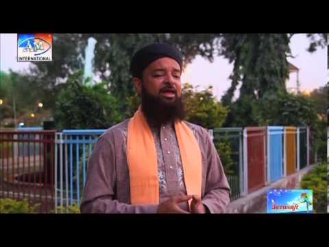 Muhammad Nadeem Noshahi - Dar E Rasool Pe Jis Ko - Am video