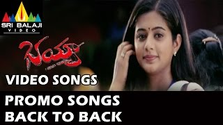 Bhayya Movie Video Songs Back to Back    Vishal, Priyamani