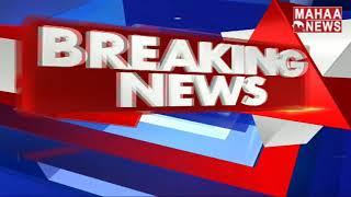 Karnataka Assembly  Started And Fate Of Kumaraswamy Has To Be Declare | MAHAA NEWS