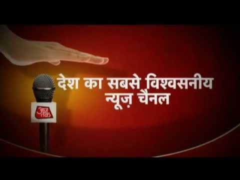 Aaj Tak - India's leading Hindi news channel