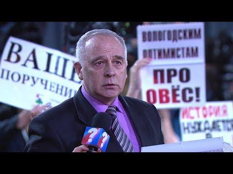 На конференцию Путина под видом журналиста проник директор Мурманского рыбного завода