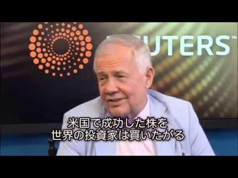 ジム・ロジャーズ流の投資とは、「私がNTT株を買った理由」(16日)