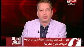 """تامر أمين لـ""""عزة الحناوى"""":""""ما ينفعش مذيعة وزنها 150 كيلو تطلع على الشاشة"""""""