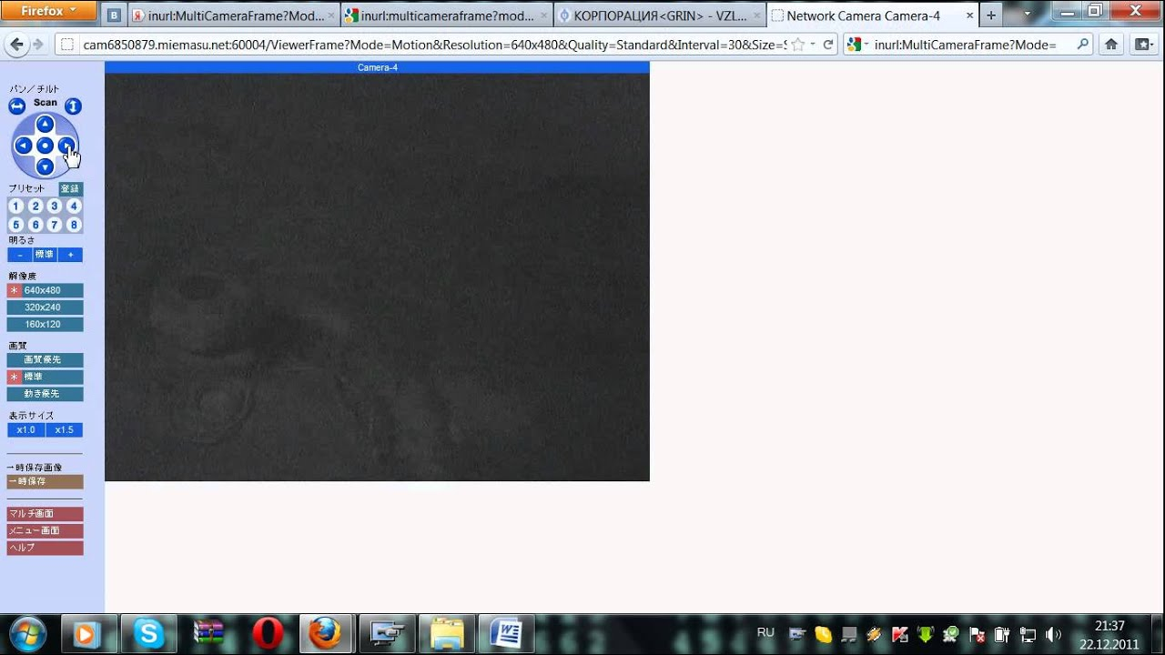 Videos uploaded by user ios expert. взлом каимер наблюдения от Editor 68.