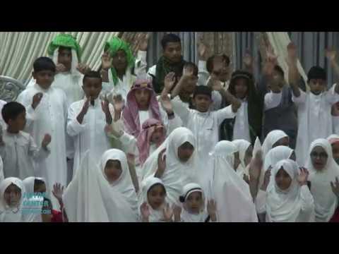 Eid e Ghadeer 2019 Children's Play