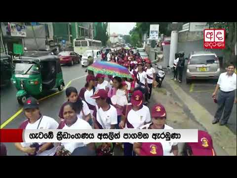 walk in aid of littl|eng