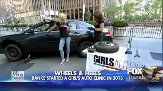 Girls guide to auto repair