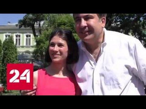 Грузины лишили Саакашвили мечты