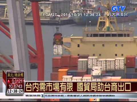 20141031 全球拓商機 台達電進軍日本設公司