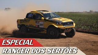RALLY DOS SERTÕES – ESPECIAL PT. 1   FORD RANGER V8   ACELERADOS
