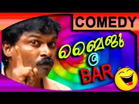 Best Malayalam Comedy: Baijubar video