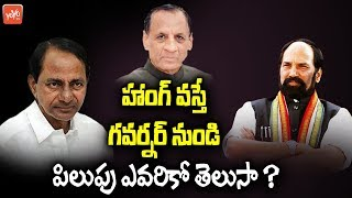 Telangana Assembly Election Results 2018 | If Hung Arise in Telangana | TRS | Congress | KCR |YOYOTV